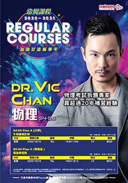 Dr. Vic Chan S4-S6 物理常規課程 2020-2021