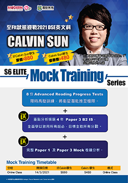 Calvin Sun 英文 mock training