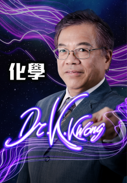 Dr. K. Kwong
